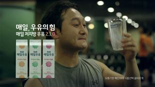 매일우유 저지방&고칼슘 1%