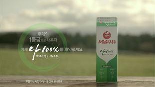 서울우유 나100%