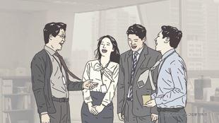 정관장 홍삼정 에브리타임