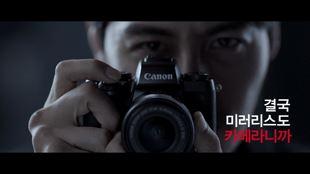 캐논 EOS M5