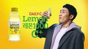 데일리C 레몬 1000 C+