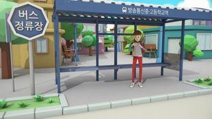 한국교육개발원 방송통신중·고등학교