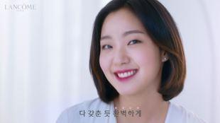 랑콤 블랑 엑스퍼트 쿠션 컴팩트