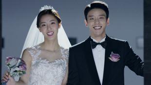 공익광고협의회 결혼
