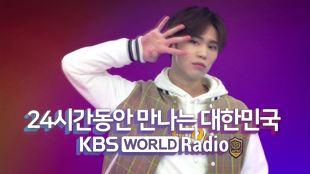 KBS월드라디오