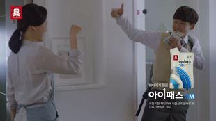 정관장 아이패스 엠