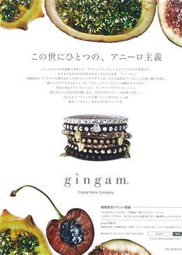Gingam