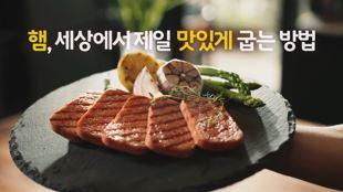 동원 리챔