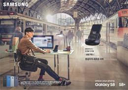 삼성 갤럭시 S8 S8+