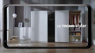 LG 트롬 스타일러 X LG V30