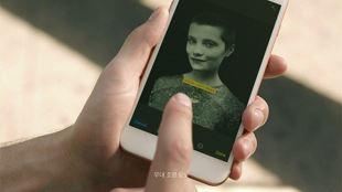 아이폰 8 플러스