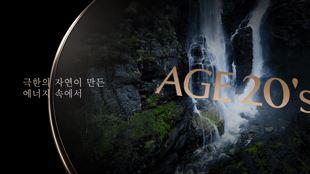 AGE20`S 에센스 커버 팩트 TX