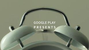 구글플레이 알람몬