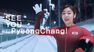평창동계올림픽 캠페인