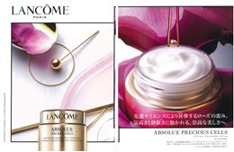 LANCOME ABSOLUE PRECIOUYS CELLS