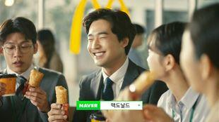 맥도날드 행복의 나라 메뉴