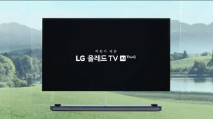 LG 올레드 TV AI ThinQ