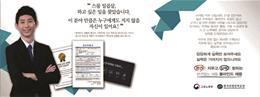 고용노동부, 한국산업인력공단