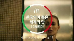 맥도날드 리코타 치즈 상하이 버거