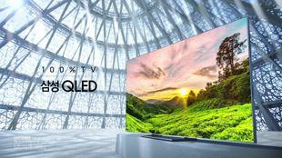 삼성 QLED TV