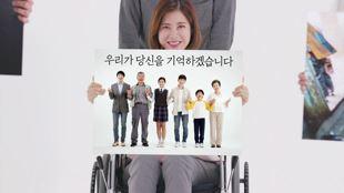 대한민국 나눔국민대상 후보자 공모