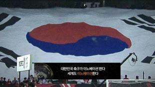 MBC 응원캠페인