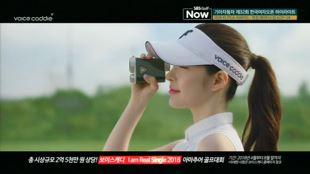 보이스캐디 CL