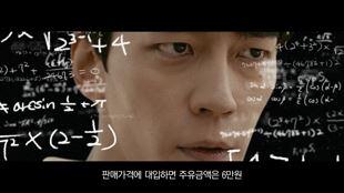 신한카드 딥오일