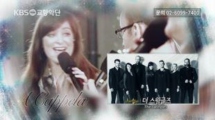 KBS교향악단 정기연주회