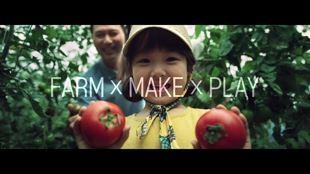 농림축산식품부 농촌융복합산업