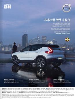 볼보 THE NEW VOLVO XC41