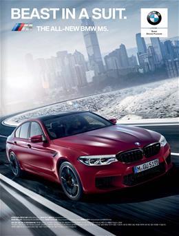 비엠더블유 THE ALL NEW BMW M5