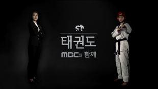 MBC 2018 자카르타 팔렘방 아시안게임