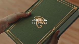 구글플레이