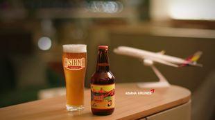 아시아나 항공 맥주