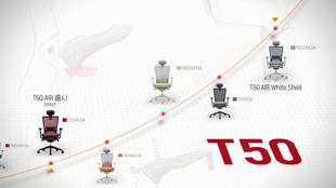 시디즈 T50