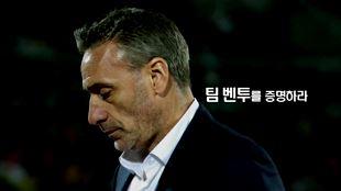 2018 축구국가대표팀 친선경기
