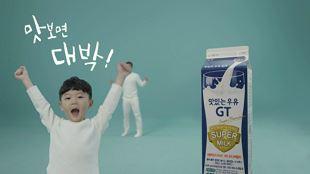 맛있는 우유 GT 슈퍼밀크