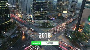 SK엔카닷컴