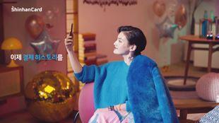 신한페이 판