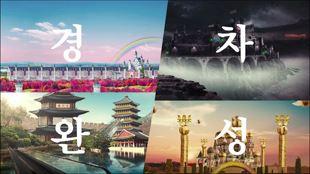 2019 모닝