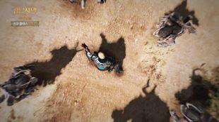 검은사막 모바일