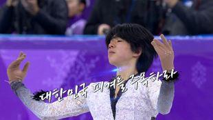 2019 4대륙 피겨 선수권대회