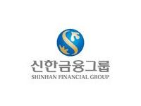 신한금융그룹