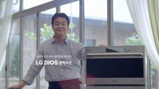 LG 디오스 광파오븐