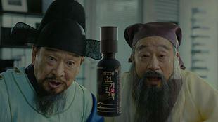 발효홍삼 원기진액
