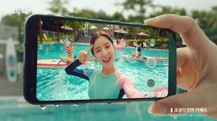 LG Q7 Q7 플러스