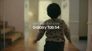 삼성 갤럭시 탭 S4
