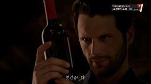 디아블로 와인