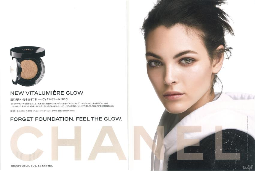 CHANEL NEW VITALUMIERE GLOW